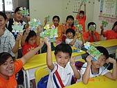 戶外教學:DSC02112.JPG