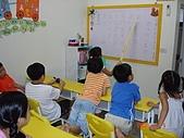 戶外教學:DSC02098.JPG