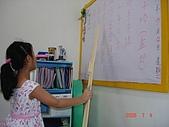 戶外教學:DSC02100.JPG