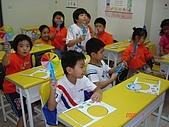 戶外教學:DSC02105.JPG
