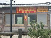 陽明山竹子湖 :CIMG1197.JPG