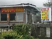 陽明山竹子湖 :CIMG1198.JPG