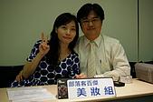 部落客百節記者會:IMGP0320_大小.JPG