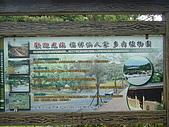 新竹縣 福祥仙人掌農園:福祥仙人掌農園 配置圖標示背面