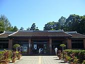 桃園大溪慈湖:P1060315.JPG