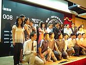 部落客百節記者會:P1050182_大小.JPG