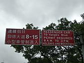 陽明山竹子湖 :CIMG1092.JPG