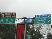 陽明山竹子湖 :CIMG1093.JPG