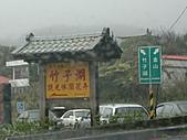 陽明山竹子湖 :CIMG1103.JPG