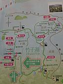 陽明山竹子湖 :CIMG1117.JPG
