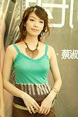 伊林名模-蔡淑臻:IMG_7108