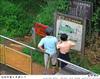 猴探井登山步道