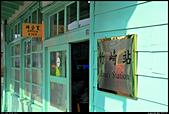 阿里山森林鐵路 - 竹崎~奮起湖 復駛 Part 1  2014.01.27: