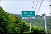 探訪。南橫東段  全記錄  2013.11.10:*初來-204.5K