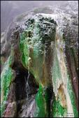 再訪 【 栗松溫泉 】 大自然的彩妝、山中的瑰寶 - 2014.11.16: