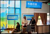 衝。南橫 (台20 西段) - 梅山口  2013.10.26:
