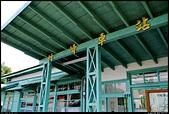阿里山森林鐵路 - 竹崎車站-1  2013.10.10:◎◎ 竹崎 (竹頭崎) 車站