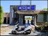 追火車。花東線  - 太魯閣 ~ 台東  2013.10.5: