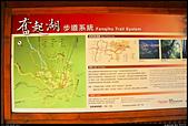 阿里山森林鐵路 - 竹崎~奮起湖 復駛 Part 2  2014.01.27:
