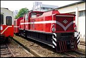 阿里山森林鐵路 - 嘉義車庫 2013.10.10:◎ DL-37 柴油機車頭