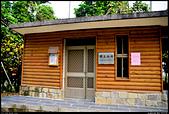 阿里山森林鐵路 - 獨立山車站  2013.12.29:◎◎ 獨立山車站