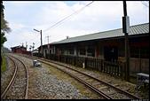 阿里山森林鐵路 - 交力坪車站  2013.12.29: