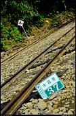 阿里山森林鐵路 - 木履寮車站  2013.12.29:◎◎ 木履寮車站