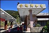阿里山森林鐵路 - 奮起胡車站  2014.01.25:◎◎ 奮起湖車站