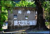 追火車。花東線 - 消失的車站  2013.12.1: