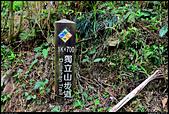 阿里山森林鐵路 - 獨立山車站  2013.12.29:◎ 獨立山步道