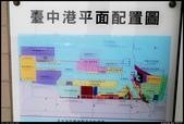 台中港燈塔  2013.10.12:
