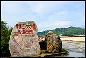 探。縣道197 - 小黃山  2013.11.10:*利吉大橋