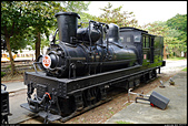 阿里山森林鐵路 - 嘉義車庫 2013.10.10:◎ SL-26 蒸汽機車頭