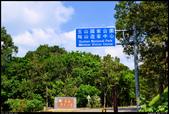 衝。南橫 (台20 西段) - 梅山  2013.10.26: