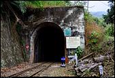 阿里山森林鐵路 - 獨立山車站  2013.12.29: