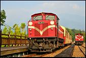 阿里山森林鐵路 - 竹崎車站-2  2013.12.29: