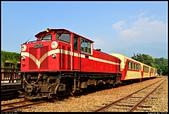 阿里山森林鐵路 - 竹崎車站-2  2013.12.29:◎ DL-49 柴油機車頭