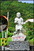 探訪。南橫東段  全記錄  2013.11.10:*漋下部落-205.8K