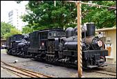 阿里山森林鐵路 - 嘉義車庫 2013.10.10: