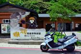三間國小_眺望太平洋的阿美族圖騰   2013.8.26:*猴硐煤礦博物館