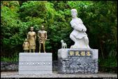 探訪。南橫東段  全記錄  2013.11.10:*新武部落-198.6K