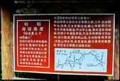 探。南橫東段 - 利稻  2013.11.10: