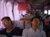 2006.7.29.30台北環亞-68期:1215966777.jpg
