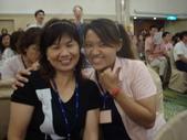 2006.7.29.30台北環亞-68期:1215966849.jpg
