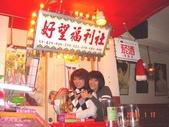 2009.1.17 好望國民小學慶生:1693827443.jpg