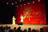 全國大專院校街舞表演(主辦:靜宜大學)):1341935658.jpg