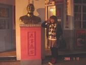 2009.1.17 好望國民小學慶生:1693827454.jpg