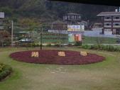 2008.2.9(初三)大湖採草莓:1943956051.jpg