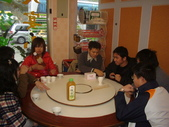 2008.2.9(初三)大湖採草莓:1943956012.jpg