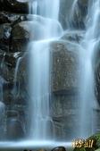 大屯溪瀑布:_DSC7824.jpg
